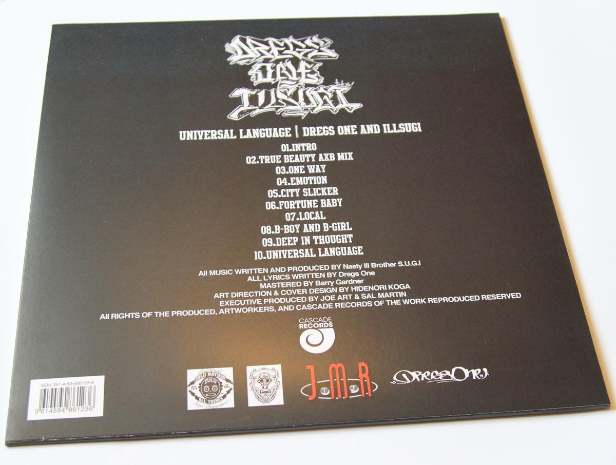 Dregs On & Ill Sugi - Universal Language - underground rap & hip hop music album back vinyl