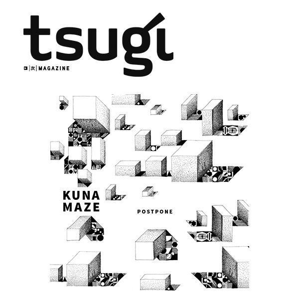 Tsugi - Exclusive: Stream the New Kuna Maze EP - future beats electronic music hip hop