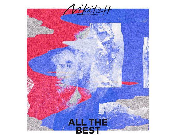 Aperçu de l'extrait Vous pouvez cliquez sur n'importe quel élément de l'aperçu pour retourner dans l'éditeur d'extrait. Aperçu du titre SEO : Nikitch - All The Best Remix - Chill Electronic music