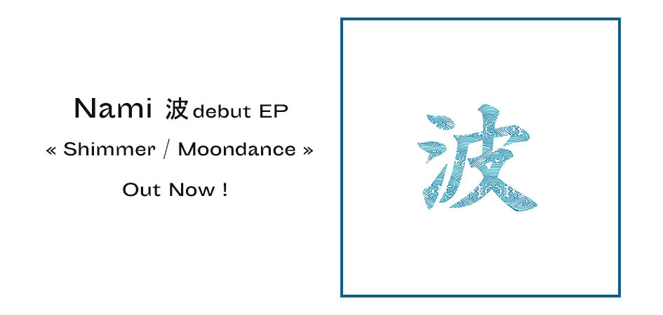 Nami debut EP is Out ! - Chill electonic beats hip hop music