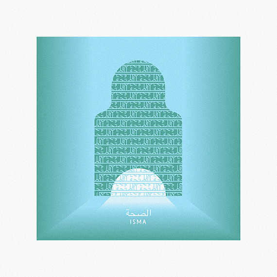 "ISMA - New EP ""Health"" feat. Triplego, Kahena, Bxrod, Attila Mora, Juxe - Cloud rap, chillwave, house, electronic music - new EP cover"