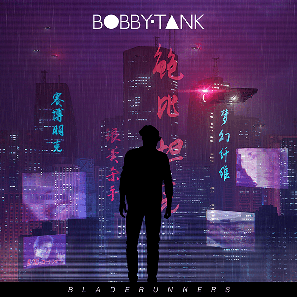 Bobby Tank new EP Bladerunners - electronic music ambient