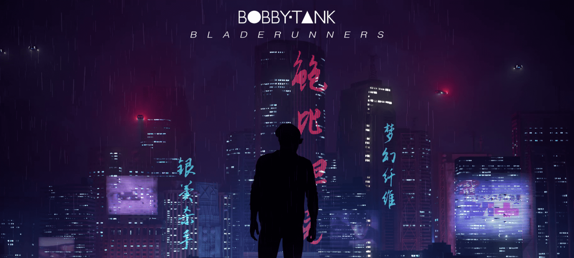 Bobby Tank new EP Bladerunners - electronic music ambient slide